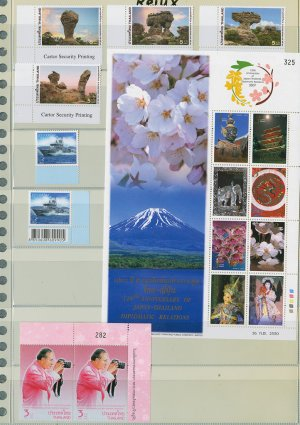Thailand 4 Different MNH Complete Sets -16pcs