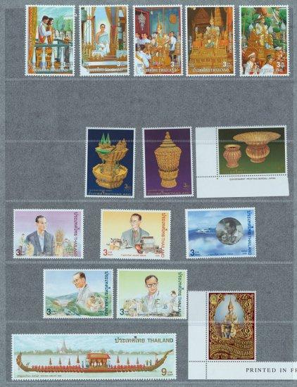 Thailand Stamps Golden Jubilee 1996 Complete Set - 15 pcs-MNH