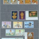 Thailand Stamps Golden Jubilee 1996 Complete Set - 15 pcs-MNH