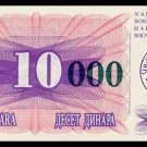 BOSNIA - 16 DIFFERENT UNC BANKNOTES - CV 565 $$$