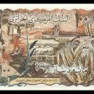 ALGERIA - 100 DINARS 1970 , Pick 128a, UNCIRKULATED - CV 55 USD