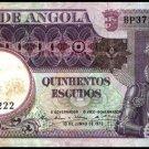 ANGOLA - 500 ESCUDOS 1973. Pick 107