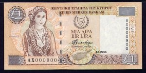 CYPRUS - 1 POUND 2004 - Pick 60d - UNCIRKULATED