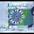 IRAN - 20 000 RIALS 2005 - Pick NEW - UNCIRKULATED