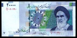 IRAN - 20 000 RIALS 2005 - Pick NEW - UNCIRKULATED