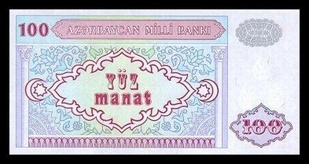 AZERBAIJAN - 100 Manat 1993, Pick 18, UNCIRKULATED