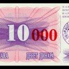 BOSNIA AND HERZEGOVINA - 10 000 Dinara 1993, Pick 53b, UNC