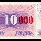 BOSNIA AND HERZEGOVINA - 10 000 Dinara 1993, Pick 53d, UNC