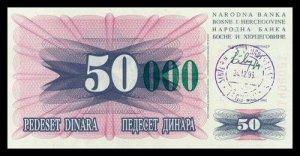 BOSNIA AND HERZEGOVINA - 50 000 Dinara 1993, Pick 55c, UNC