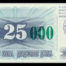 BOSNIA AND HERZEGOVINA - 25 000 Dinara 1993, Pick 54c, UNC