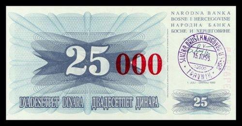 BOSNIA AND HERZEGOVINA - 25 000 Dinara 1993, Pick 54b, UNC