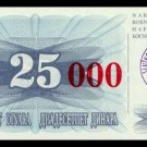 BOSNIA AND HERZEGOVINA - 25 000 Dinara 1993, Pick 54b, UNC