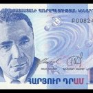 ARMENIA - 100 DRAM 1998, Pick 42, UNCIRKULATED