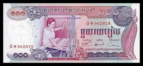 CAMBODIA - 100 Riels ND ( 1973 ), Pick 15a, UNCIRKULATED