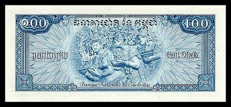 CAMBODIA - 100 Riels ND ( 1956-72 ), Pick 13b, UNCIRKULATED