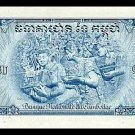 CAMBODIA - 100 Riels ND ( 1956-72 ), Pick 13b, UNCIRKULATED