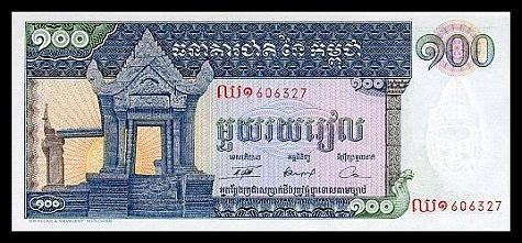 CAMBODIA - 100 Riels ND ( 1963-72 ), Pick 12b, UNCIRKULATED