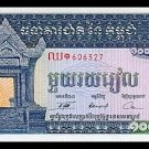 CAMBODIA - 100 Riels ND ( 1963-72 ), Pick 12b, UNCIRKULATED