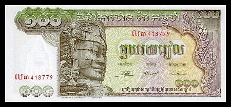 CAMBODIA - 100 Riels ND ( 1957-75 ), Pick 8c, UNCIRKULATED