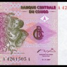CONGO DEMOCRATIC REPUBLIC - 1 Centime 1997, Pick 80, UNC - Beautiful note
