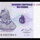 CONGO DEMOCRATIC REPUBLIC - 5 CentimeS 1997, Pick 81, UNC - Beautiful note