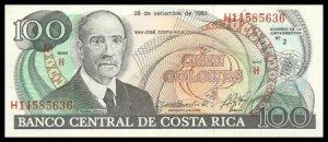 COSTA RICA - 100 COLONES 1993, Pick 261a, UNCIRKULATED