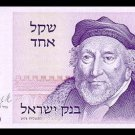 ISRAEL - 1  SHEQEL 1978, Pick 43 , UNCIRKULATED