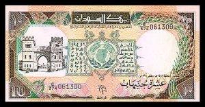 SUDAN - 10 POUNDS 1991, Pick 46 , UNCIRKULATED