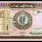 SUDAN - 100 POUNDS 1989, Pick 44b , UNCIRKULATED