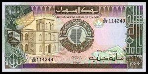 SUDAN - 100 POUNDS 1989, Pick 44b , UNCIRKULATED