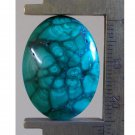Malachite cabochon, 26X19mm oval