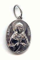 St. Tatiana Medal (Silver)