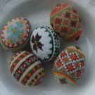 """Boyko"" Beaded Eggs"