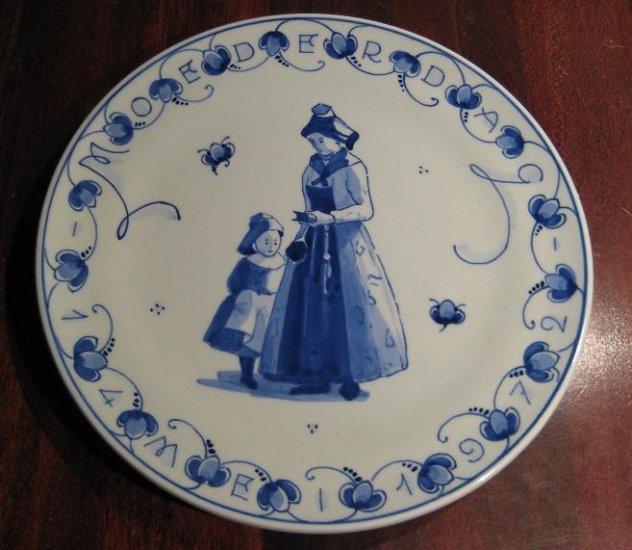 Limited Edition 1972 De Porceleyne Fles Royal Delft Holland Mother's Day Plate