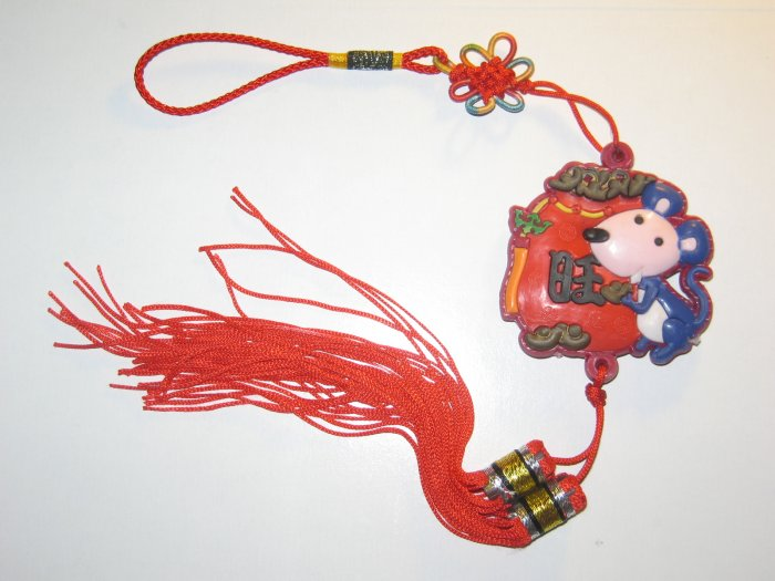 Fortune Rat (Chinese knot ornament)