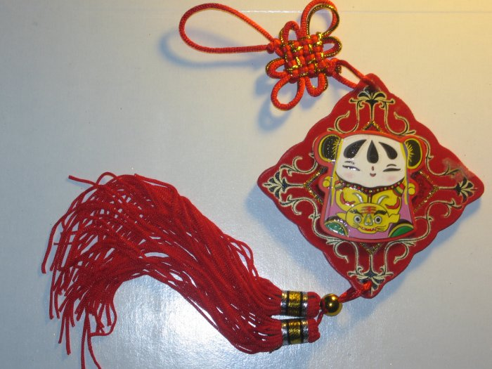 Fortune Kid (Chinese knot ornament)