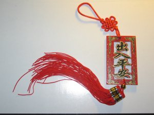 Travel Safe (Chinese knot ornament)