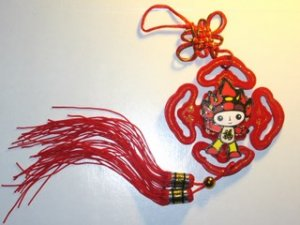Fortune Olympics Fuwa Huanhuan Spear