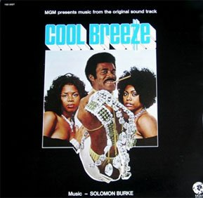 Cool Breeze - Original Soundtrack, Solomon Burke OST LP/CD