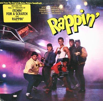 Rappin' - Original Soundtrack, Lovebug Starski OST LP/CD
