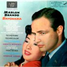 Sayonara - Original Soundtrack, Franz Waxman OST LP/CD