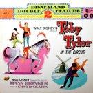 Walt Disney's Toby Tyler Circus / Hans Brinker Silver Skates - Disneyland Double Soundtrack LP/CD