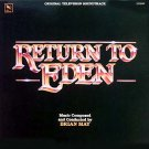 Return To Eden - Original TV Soundtrack, Brian May OST LP/CD