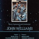 SpaceCamp - Original Soundtrack, John Williams OST Tape/CD Space Camp