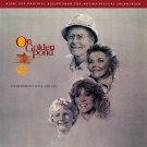 On Golden Pond - Original Soundtrack, Dave Grusin OST LP/CD