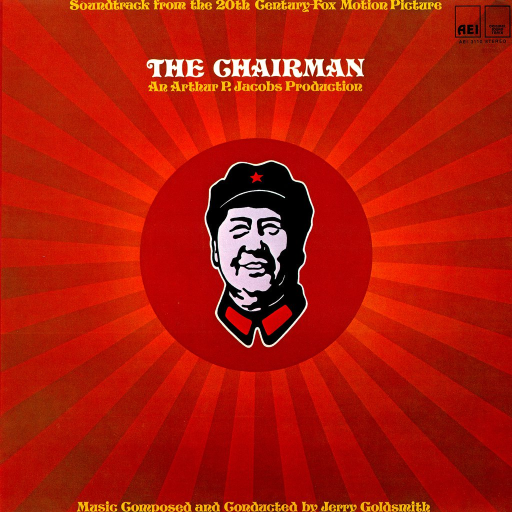 The Chairman - Original Soundtrack, Jerry Goldsmith OST LP/CD