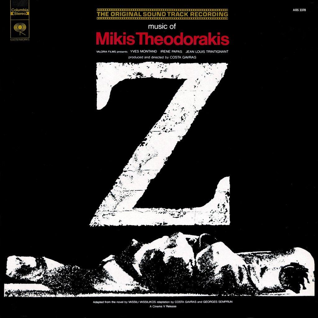 Z - Original Soundtrack, Mikis Theodorakis OST LP/CD