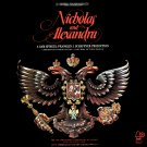 Nicholas And Alexandra - Original Soundtrack, Richard Rodney Bennett OST LP/CD