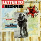 Letter To Brezhnev - Original Soundtrack, Alan Gill OST LP/CD