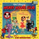 Mickey Mouse Club, 21 Hit Mouseketunes - Original TV Soundtrack, Jimmie Dodd & Annette OST LP/CD